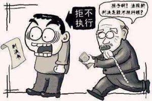 上海奉贤讨债公司之如何去讨回无力偿还债务的债务人